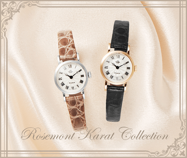 Rosemont Karat Collection
